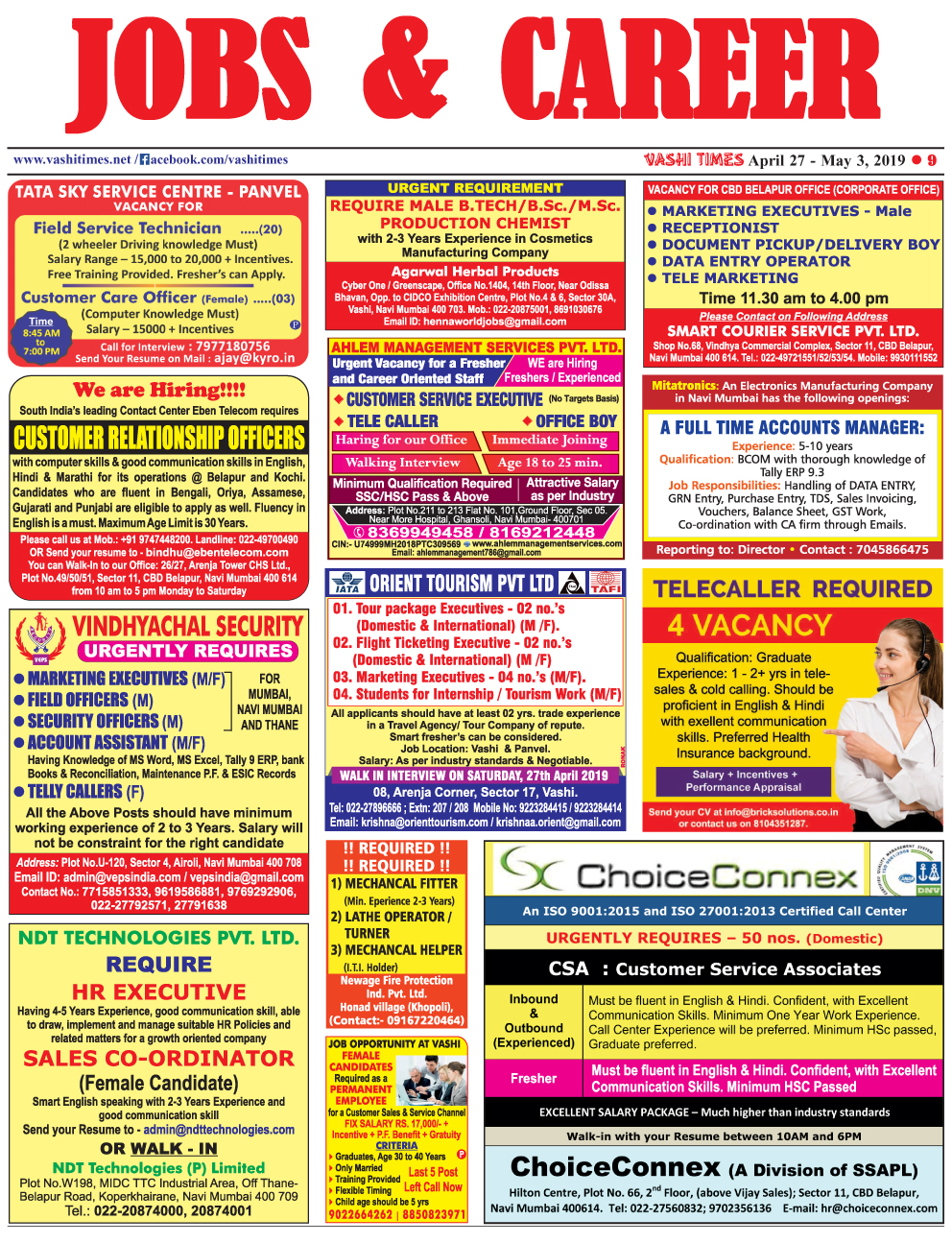 Get Job Vacancy Today Vashi Times Newspaper Pictures